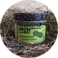 Арахисовая паста классическая (300г)