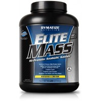 Elite Mass Gainer (2,72кг)