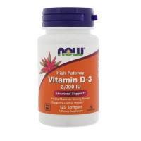 Vitamin D-3 2000 IU (120капс)